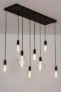 Hanglamp 73960: industrie, look, modern, metaal #11