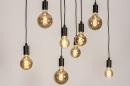 Hanglamp 73960: industrie, look, modern, metaal #15
