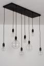 Hanglamp 73960: industrie, look, modern, metaal #17