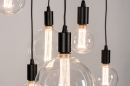 Hanglamp 73960: industrie, look, modern, metaal #20