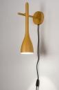 Wandlamp 73963: modern, retro, metaal, geel #2