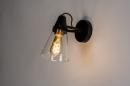 Plafondlamp 73973: landelijk, rustiek, modern, eigentijds klassiek #1