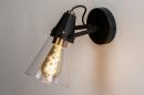 Plafondlamp 73973: landelijk, rustiek, modern, eigentijds klassiek #3