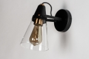 Plafondlamp 73973: landelijk, rustiek, modern, eigentijds klassiek #5