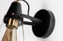 Plafondlamp 73973: landelijk, rustiek, modern, eigentijds klassiek #8