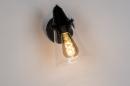 Wandlamp 73974: modern, glas, helder glas, metaal #4