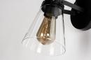Wandlamp 73974: modern, glas, helder glas, metaal #7