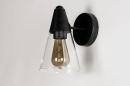 Wandlamp 73976: modern, glas, helder glas, metaal #4
