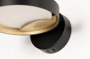 Wandlamp 73983: design, modern, retro, eigentijds klassiek #9