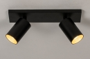 Spot 74000: design, moderne, aluminium, acier #1