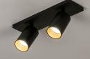 Spot 74000: design, modern, aluminium, metaal #2