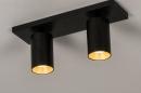 Spot 74000: design, modern, aluminium, metaal #3