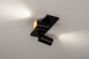Spot 74000: design, modern, aluminium, metaal #4