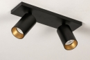 Spot 74000: design, modern, aluminium, metaal #6