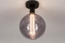 Plafondlamp 74007: industrie, look, modern, metaal #3