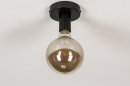 Plafondlamp 74007: industrie, look, modern, metaal #6