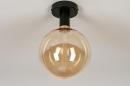 Plafondlamp 74007: industrie, look, modern, metaal #8