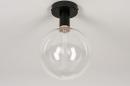 Plafondlamp 74007: industrie, look, modern, metaal #9