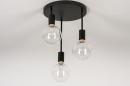Plafondlamp 74009: industrie, look, modern, metaal #7