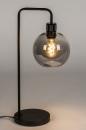 Tafellamp 74034: modern, retro, eigentijds klassiek, art deco #1