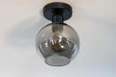 Plafondlamp 74040: modern, retro, eigentijds klassiek, art deco #1