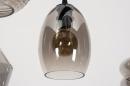 Pendelleuchte 74042: modern, Retro, zeitgemaess klassisch, Glas #13