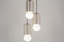 Hanglamp 74046: modern, glas, wit opaalglas, messing #2