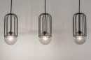 Hanglamp 74047: sale, modern, glas, metaal #5