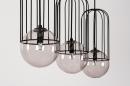 Hanglamp 74047: sale, modern, glas, metaal #8