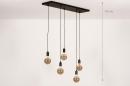 Hanglamp 74061: industrie, look, modern, metaal #1