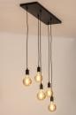 Hanglamp 74061: industrie, look, modern, metaal #2