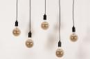 Hanglamp 74061: industrie, look, modern, metaal #6