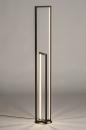 Vloerlamp 74070: design, modern, kunststof, metaal #2
