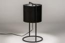 Tafellamp 74081: landelijk, rustiek, modern, eigentijds klassiek #2