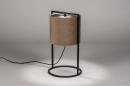 Tafellamp 74082: landelijk, rustiek, modern, eigentijds klassiek #1