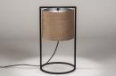 Tafellamp 74082: landelijk, rustiek, modern, eigentijds klassiek #3