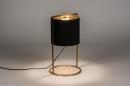 Tafellamp 74083: landelijk, rustiek, modern, eigentijds klassiek #1