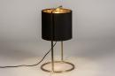 Tafellamp 74083: landelijk, rustiek, modern, eigentijds klassiek #2