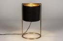 Tafellamp 74083: landelijk, rustiek, modern, eigentijds klassiek #3