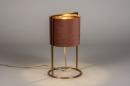 Tafellamp 74084: landelijk, rustiek, modern, eigentijds klassiek #1