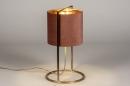 Tafellamp 74084: landelijk, rustiek, modern, eigentijds klassiek #2