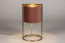 Tafellamp 74084: landelijk, rustiek, modern, eigentijds klassiek #3