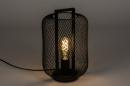 Tafellamp 74086: landelijk, rustiek, modern, metaal #1