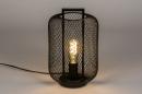Tafellamp 74086: landelijk, rustiek, modern, metaal #2