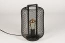 Tafellamp 74086: landelijk, rustiek, modern, metaal #3