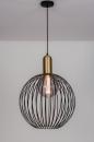 Hanglamp 74112: modern, eigentijds klassiek, art deco, metaal #1