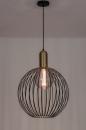 Hanglamp 74112: modern, eigentijds klassiek, art deco, metaal #2