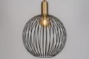 Hanglamp 74112: modern, eigentijds klassiek, art deco, metaal #3