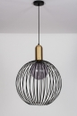 Hanglamp 74112: modern, eigentijds klassiek, art deco, metaal #6