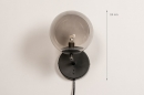 Wandlamp 74129: modern, retro, eigentijds klassiek, glas #1